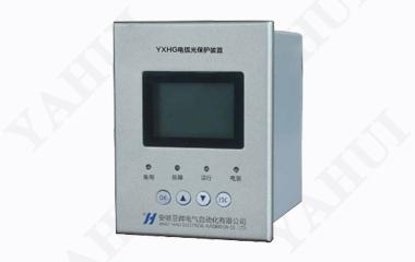 YXHG电弧光保护装置